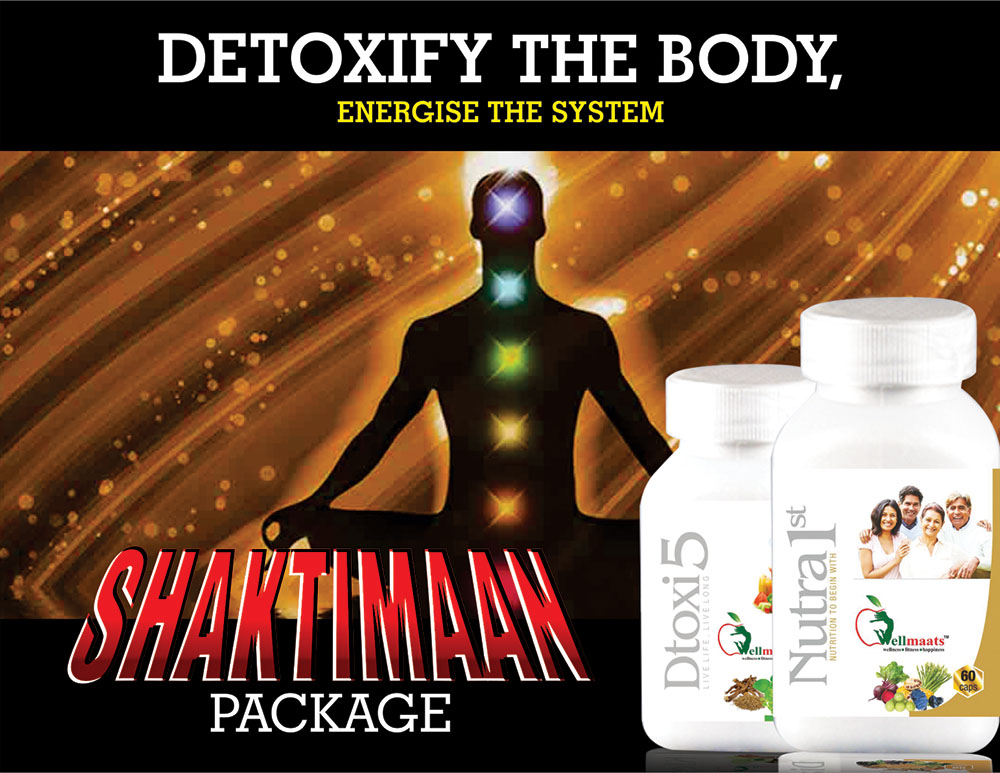 Shaktimaan  Package